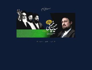 hasankhomeini.ir screenshot