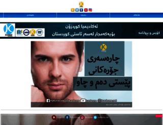 hasaray6.com screenshot