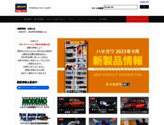hasegawa-model.co.jp screenshot