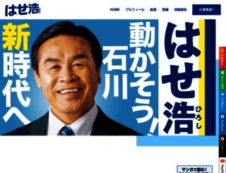 hasenet.org screenshot