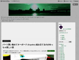 hash.hateblo.jp screenshot
