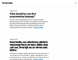 hasin.wordpress.com screenshot