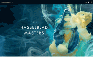 hasselblad.se screenshot