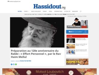 hassidout.org screenshot