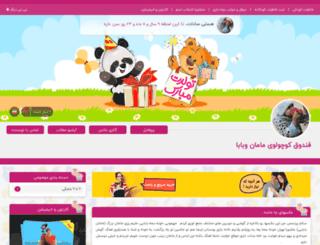 hasti91.niniweblog.com screenshot