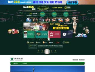 hastomo.net screenshot
