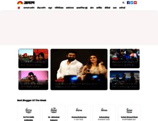 hasyakavita.jagranjunction.com screenshot