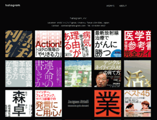 hata-gram.com screenshot
