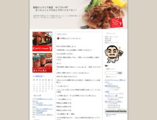 hatada.sblo.jp screenshot
