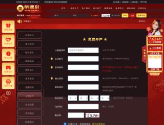 hatch101.com screenshot