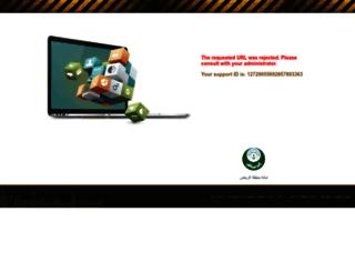hather.alriyadh.gov.sa screenshot