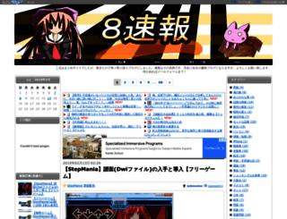 hati.doorblog.jp screenshot