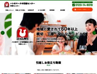 hato-nakano.com screenshot