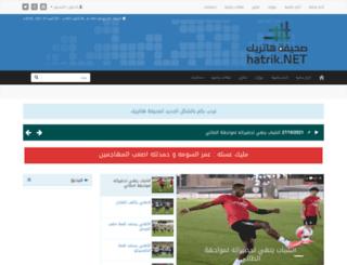 hatrik.net screenshot