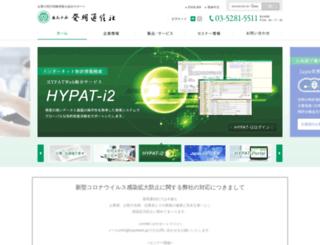 hatsumei.co.jp screenshot