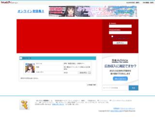 hatsunejima.sns-park.com screenshot