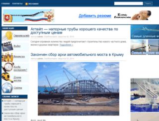 hauparu.ru screenshot