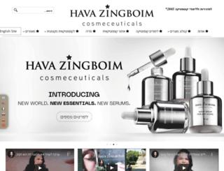 havazingboim.co.il screenshot