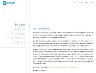 havenliu.com screenshot
