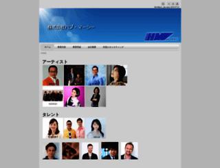 havmercy.co.jp screenshot