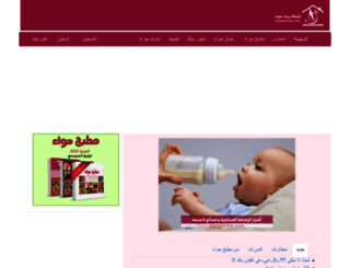 hawahome.com screenshot