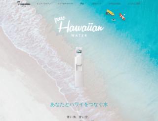 hawaiiwater.co.jp screenshot