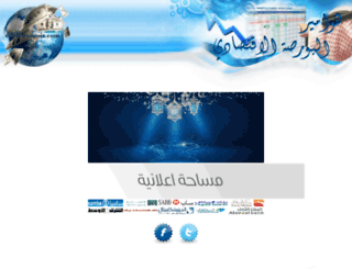 hawamyr.com screenshot