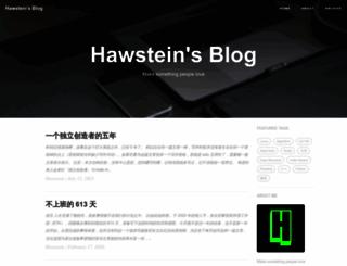 hawstein.com screenshot