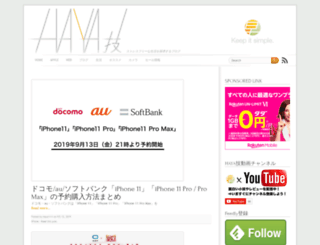 haya1111.com screenshot