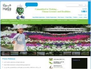 hayabeta.iitcoman.com screenshot