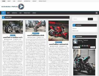 hayabusaforum.org screenshot