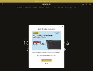 hayashigo-store.com screenshot