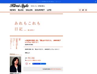 hayashimariko.exblog.jp screenshot