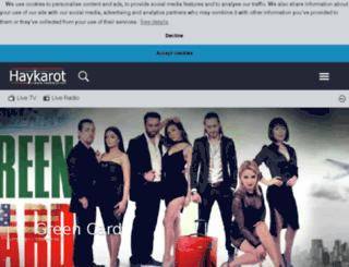 haykarot.org screenshot