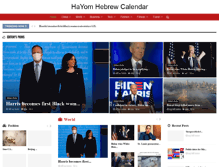 hayom.com screenshot