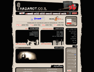 hazarot.co.il screenshot
