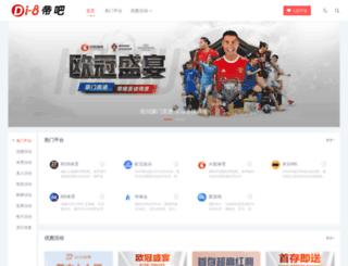 hazsj.cn screenshot