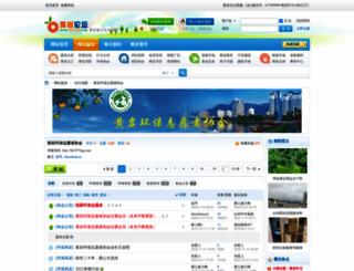 hb.0576qq.com screenshot