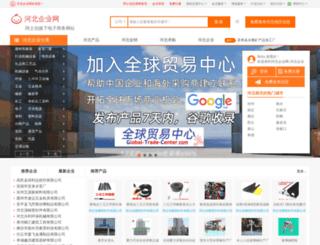 hb.atobo.com screenshot