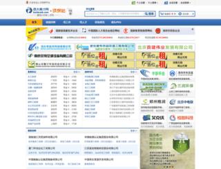 hb.baidajob.com screenshot
