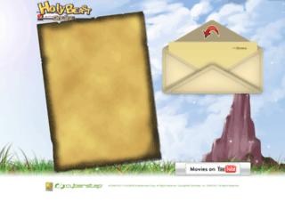 hb.getamped.com screenshot
