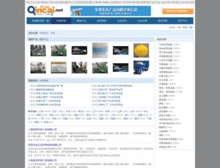 hb.qincai.net screenshot