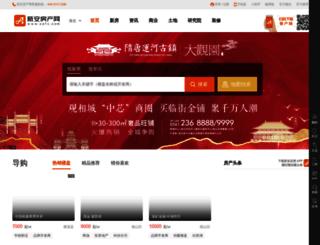 hb.xafc.com screenshot