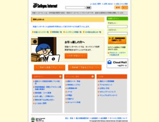 hb5.seikyou.ne.jp screenshot