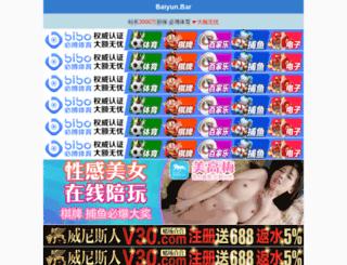 hbbtjg.com screenshot