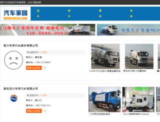 hbcsw.com screenshot