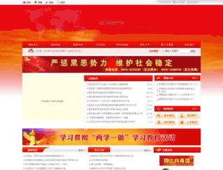 hbgqt.gov.cn screenshot