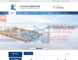 hbhengqi.com screenshot