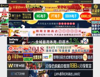hbitk.com screenshot