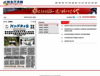 hbjjrb.com screenshot
